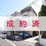 クレストフォルム駒沢公園305(成約済)