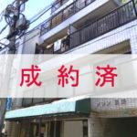JLBグランエクリュ田端(成約済)