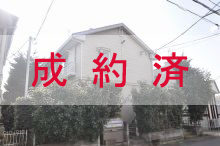 ハウス宮崎台(成約済)